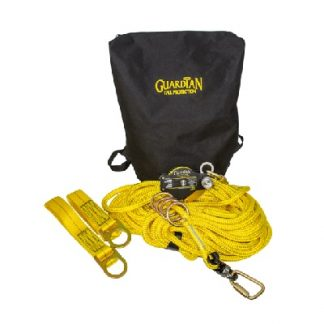 Guardian Big Boss Horizontal Lifeline